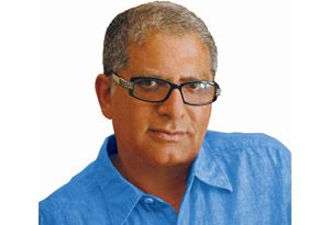 deepak chopra guided meditation for sleep