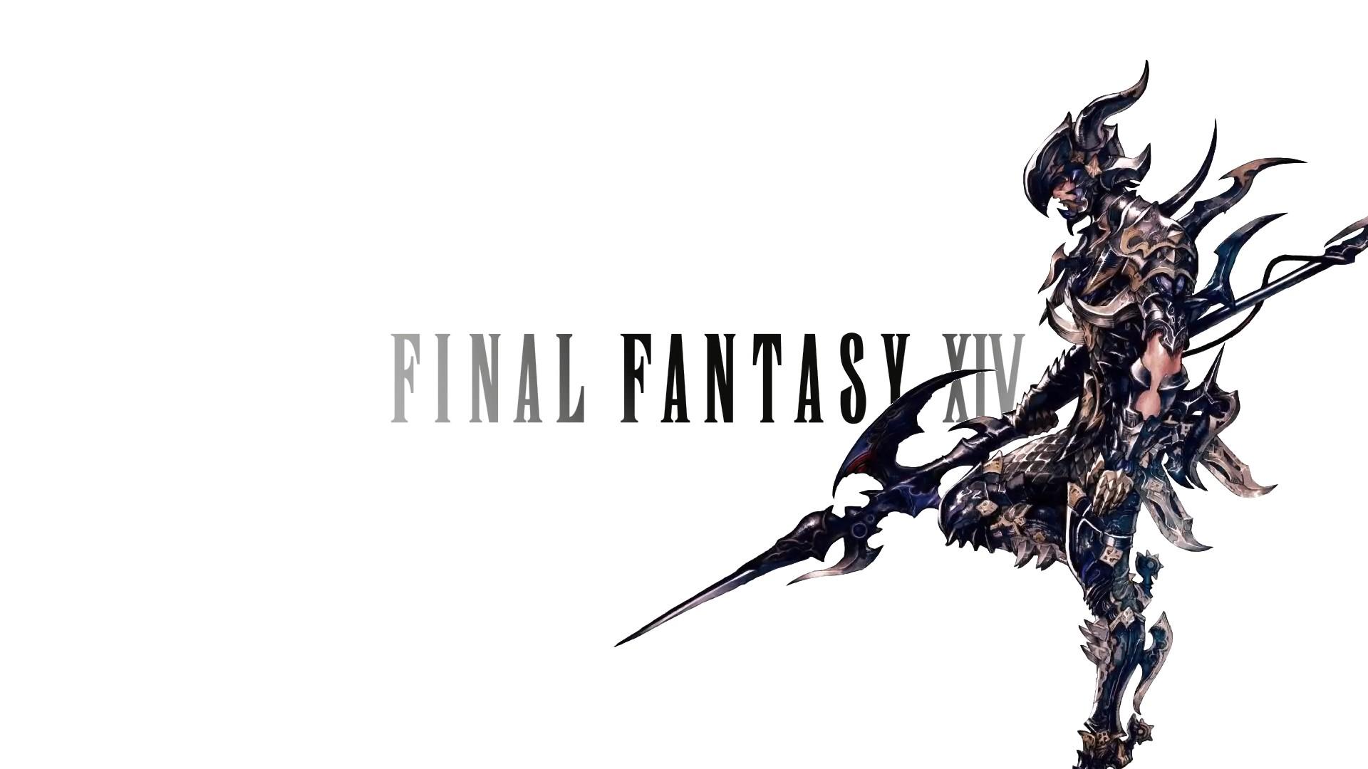 final fantasy xiv gladiator guide