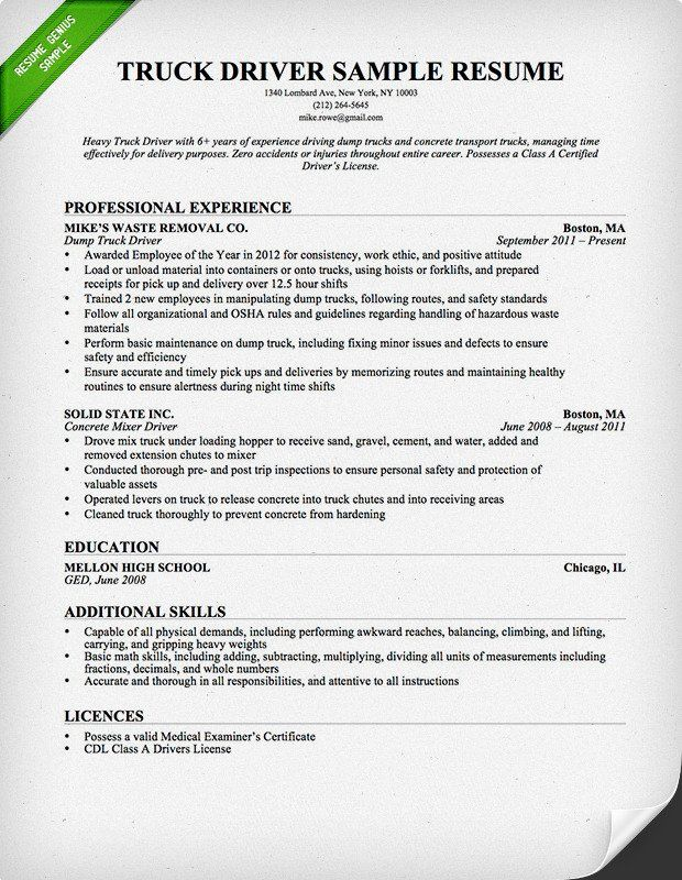 cover letter for a tour guide